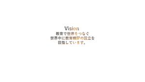株式会社ストロングジャパンホールディングス